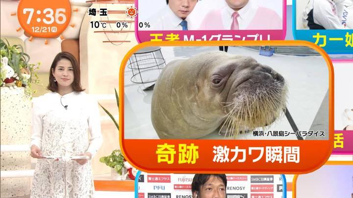 2020年12月21日永島優美の画像13枚目