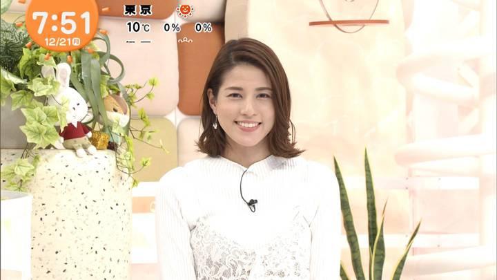2020年12月21日永島優美の画像14枚目