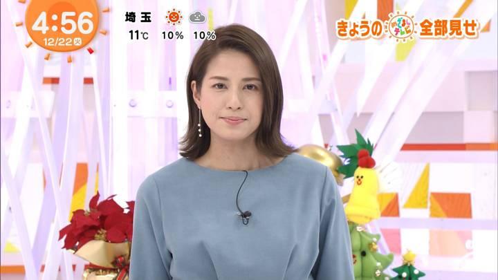 2020年12月22日永島優美の画像01枚目