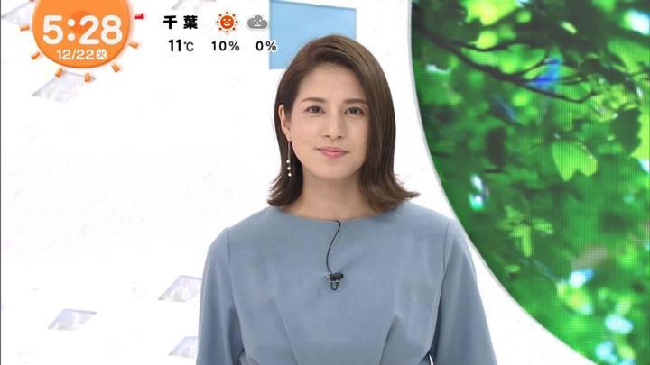 2020年12月22日永島優美の画像02枚目