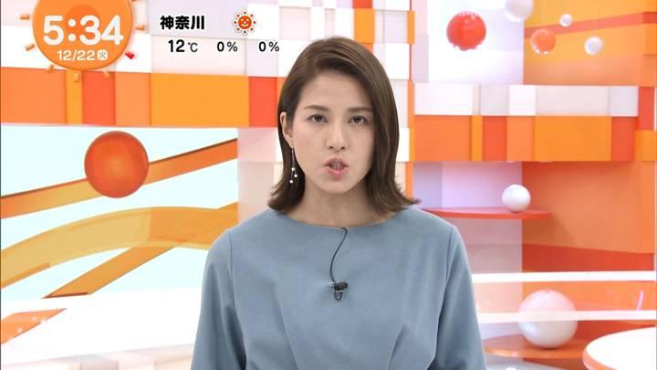 2020年12月22日永島優美の画像03枚目
