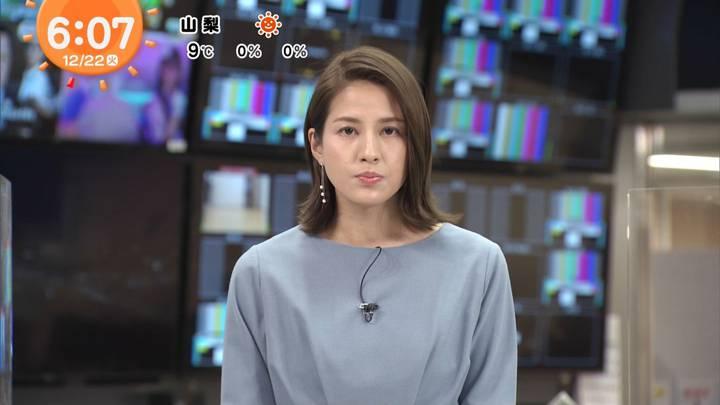2020年12月22日永島優美の画像05枚目