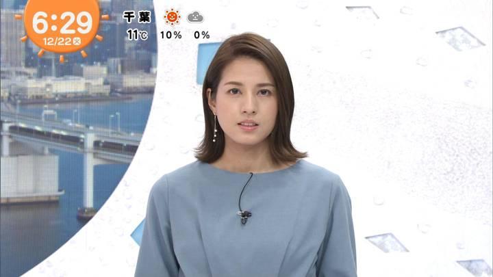 2020年12月22日永島優美の画像06枚目