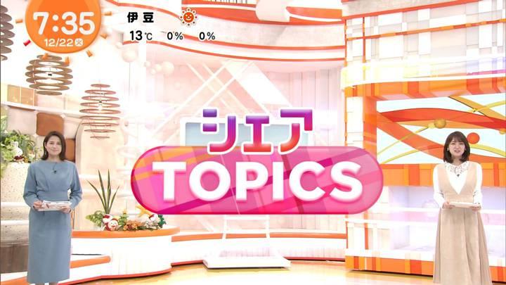 2020年12月22日永島優美の画像07枚目