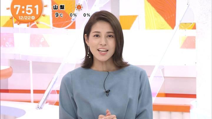 2020年12月22日永島優美の画像10枚目