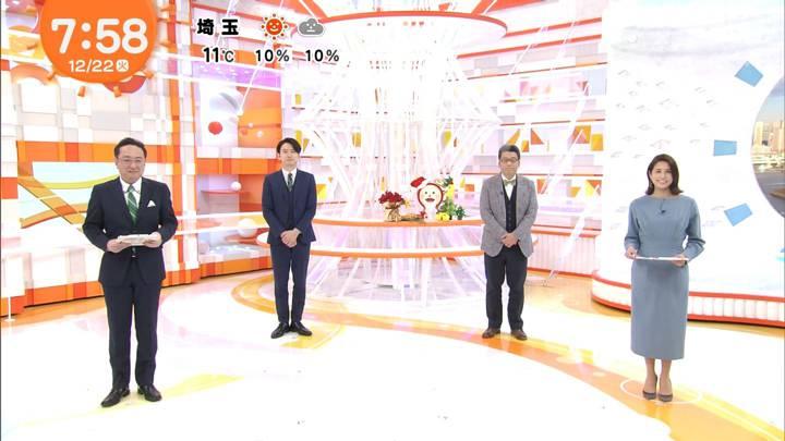 2020年12月22日永島優美の画像11枚目