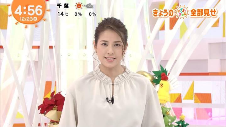 2020年12月23日永島優美の画像01枚目