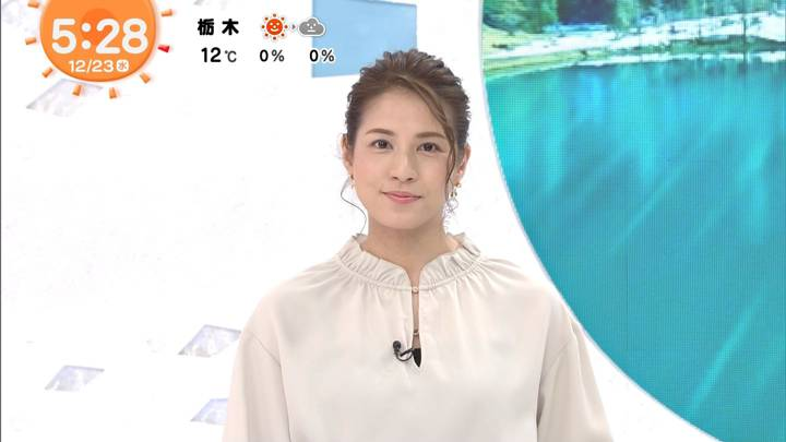 2020年12月23日永島優美の画像03枚目