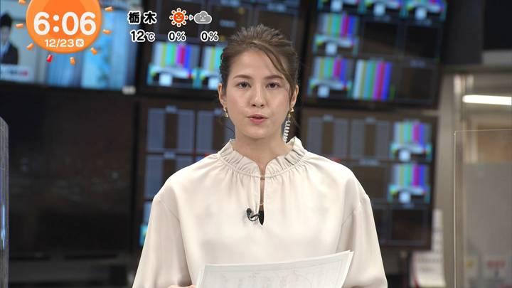 2020年12月23日永島優美の画像05枚目
