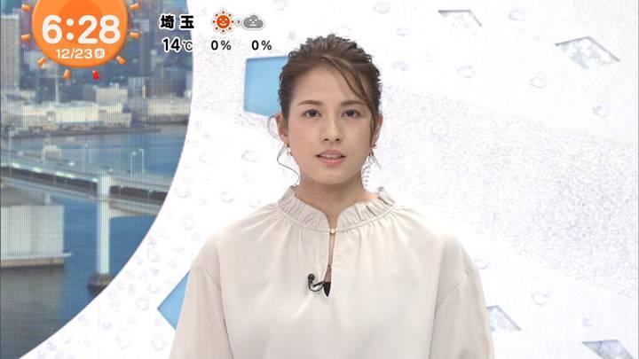 2020年12月23日永島優美の画像07枚目