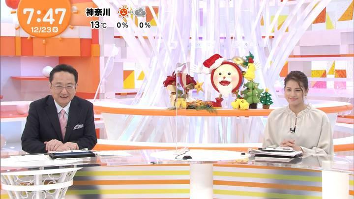 2020年12月23日永島優美の画像08枚目