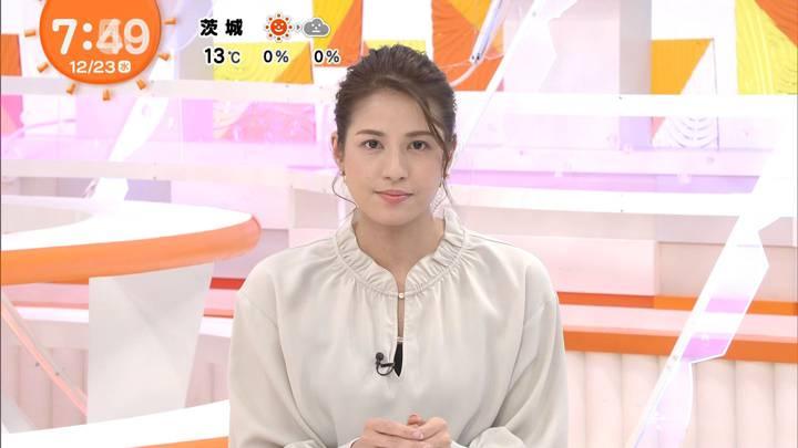 2020年12月23日永島優美の画像09枚目