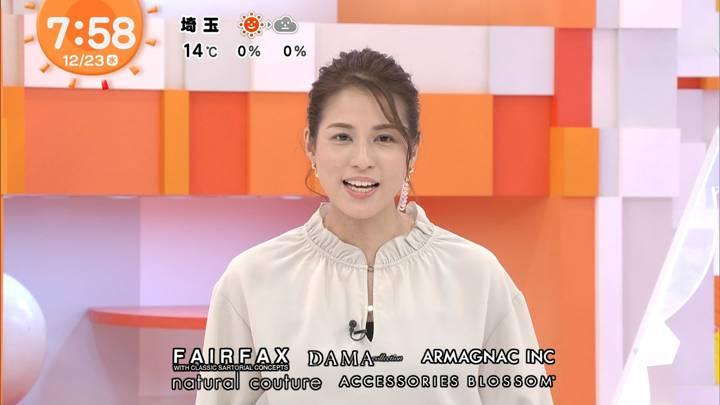 2020年12月23日永島優美の画像10枚目