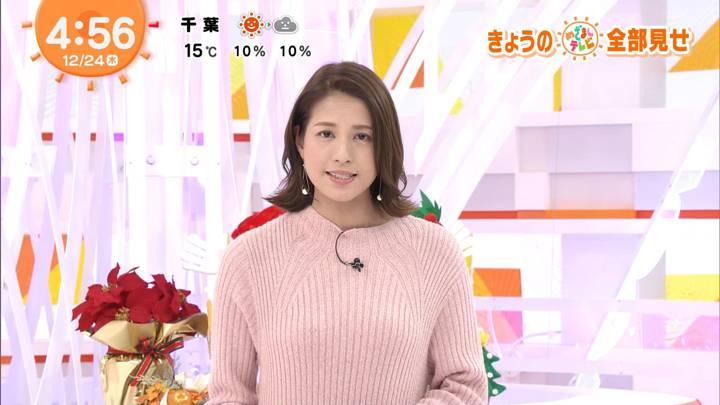 2020年12月24日永島優美の画像01枚目