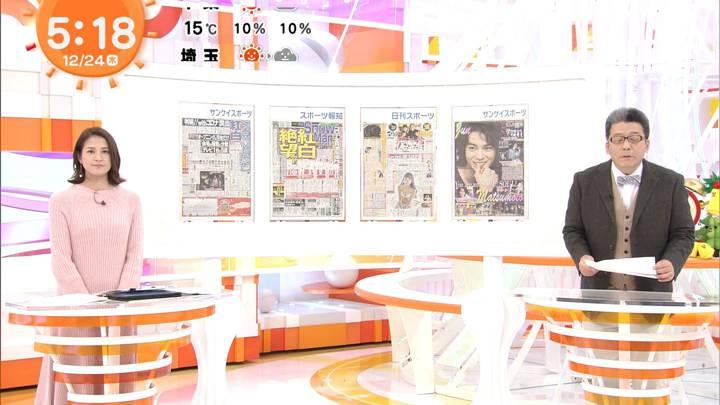 2020年12月24日永島優美の画像02枚目