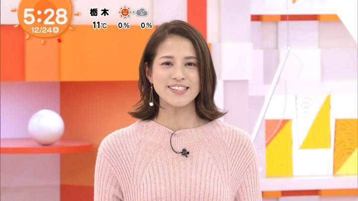 2020年12月24日永島優美の画像03枚目
