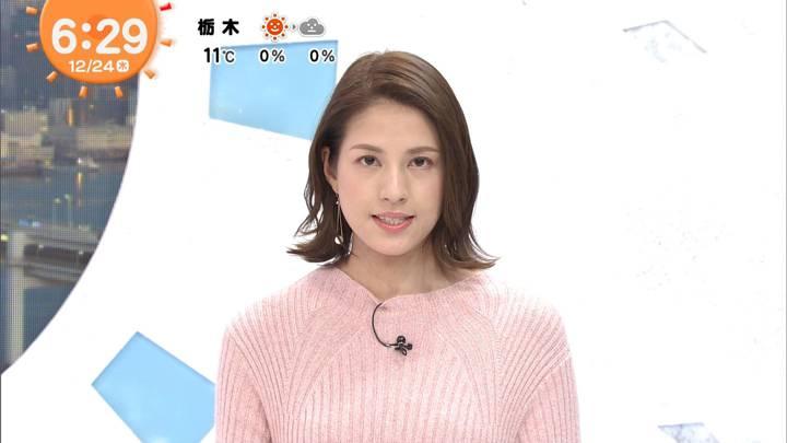 2020年12月24日永島優美の画像07枚目