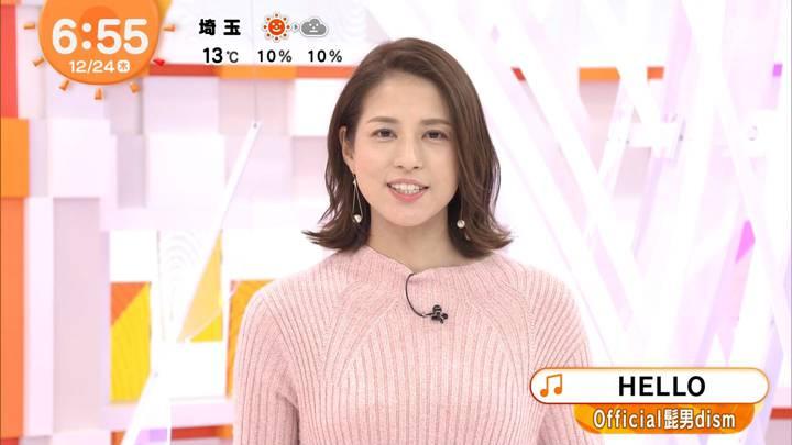 2020年12月24日永島優美の画像08枚目