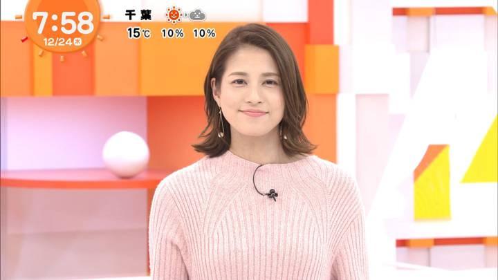 2020年12月24日永島優美の画像12枚目