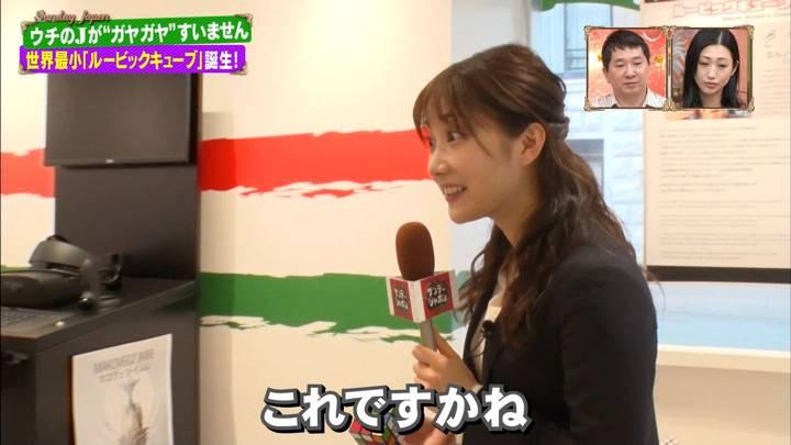 2020年09月27日野村彩也子の画像06枚目