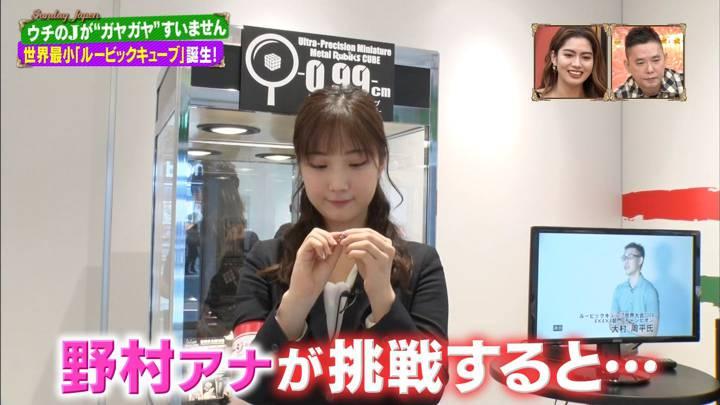 2020年09月27日野村彩也子の画像09枚目