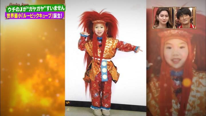 2020年09月27日野村彩也子の画像10枚目