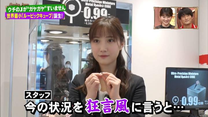 2020年09月27日野村彩也子の画像12枚目