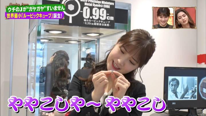 2020年09月27日野村彩也子の画像14枚目