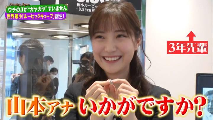 2020年09月27日野村彩也子の画像15枚目