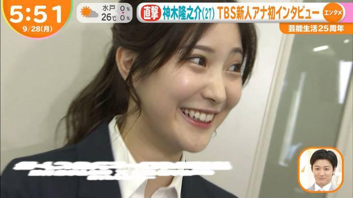 2020年09月28日野村彩也子の画像04枚目