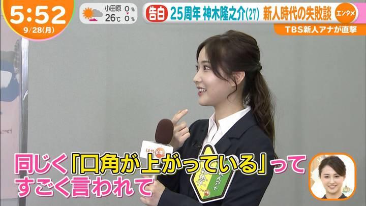 2020年09月28日野村彩也子の画像09枚目
