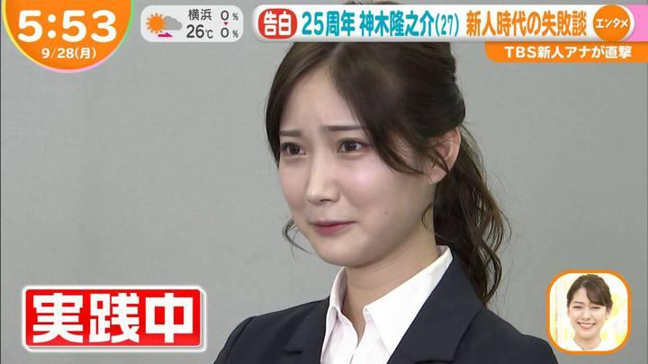 2020年09月28日野村彩也子の画像10枚目