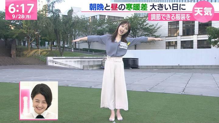 2020年09月28日野村彩也子の画像25枚目