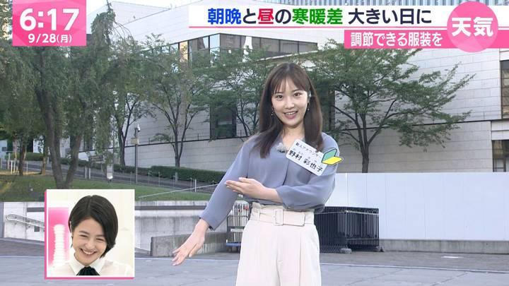 2020年09月28日野村彩也子の画像26枚目