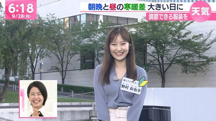 2020年09月28日野村彩也子の画像28枚目