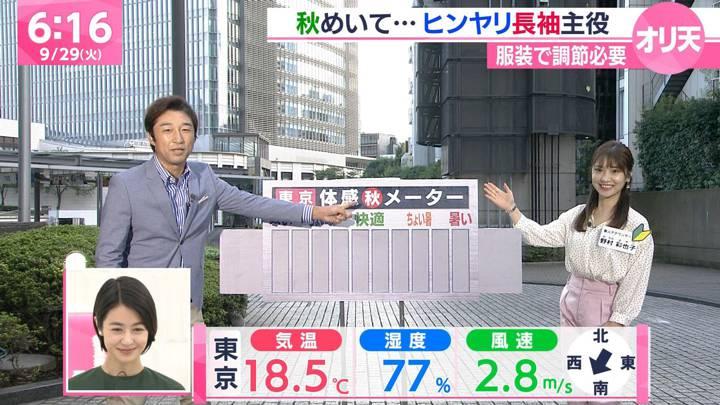 2020年09月29日野村彩也子の画像04枚目