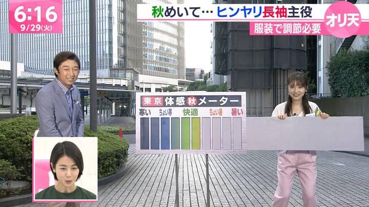 2020年09月29日野村彩也子の画像05枚目