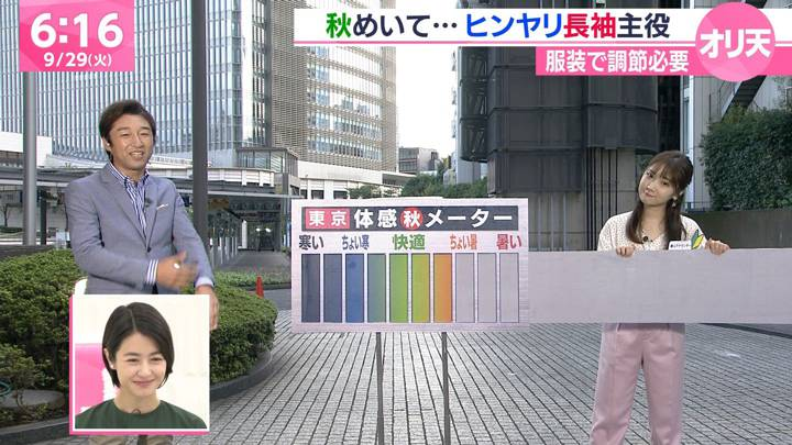 2020年09月29日野村彩也子の画像06枚目