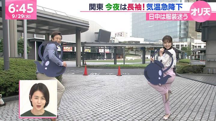 2020年09月29日野村彩也子の画像08枚目