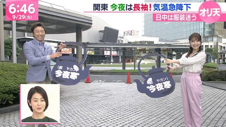 2020年09月29日野村彩也子の画像09枚目