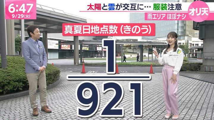2020年09月29日野村彩也子の画像10枚目