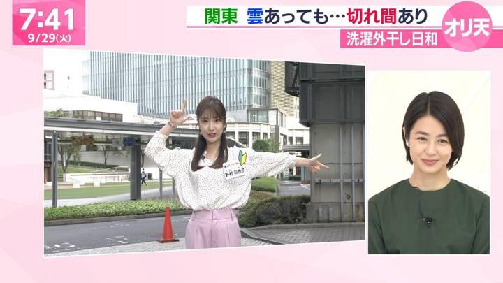 2020年09月29日野村彩也子の画像12枚目