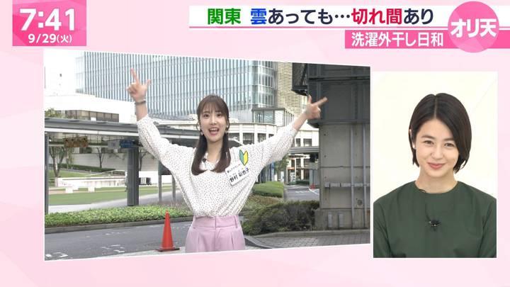 2020年09月29日野村彩也子の画像13枚目
