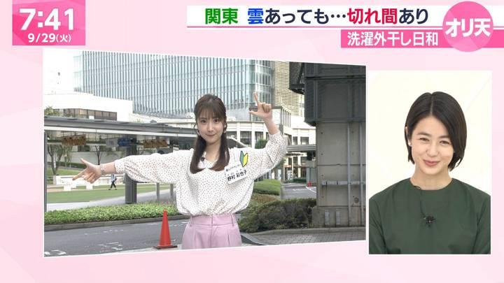 2020年09月29日野村彩也子の画像14枚目