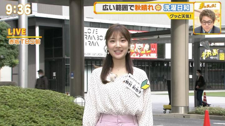 2020年09月29日野村彩也子の画像16枚目