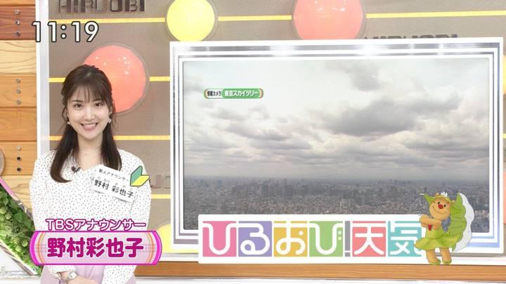 2020年09月29日野村彩也子の画像23枚目