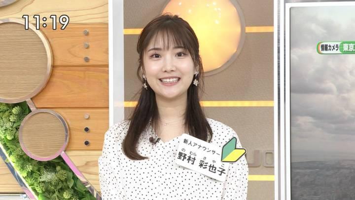 2020年09月29日野村彩也子の画像24枚目