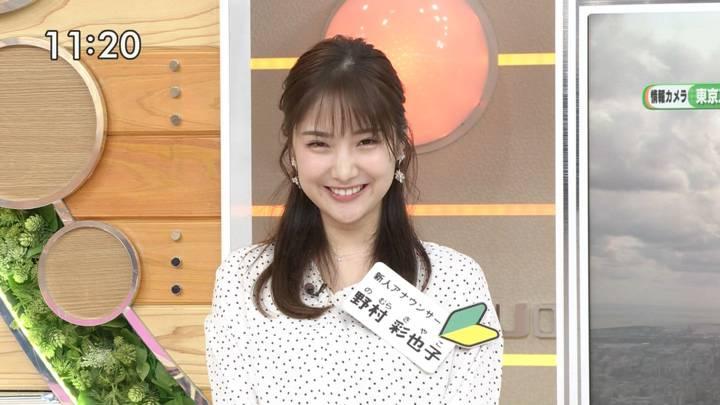 2020年09月29日野村彩也子の画像26枚目