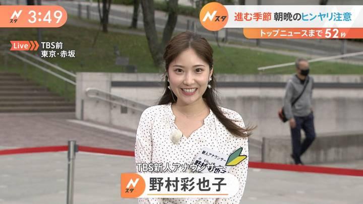 2020年09月29日野村彩也子の画像28枚目