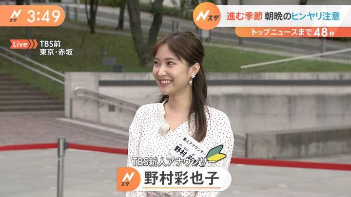 2020年09月29日野村彩也子の画像29枚目